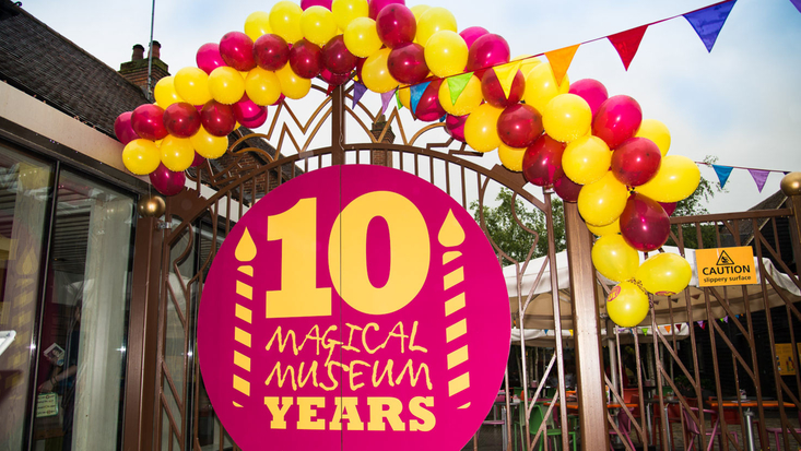 Wonka gates decorated for 10th birthday event